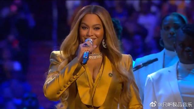 碧昂丝在科比追思会献唱《XO》和《Halo》,科比生前最爱的歌曲