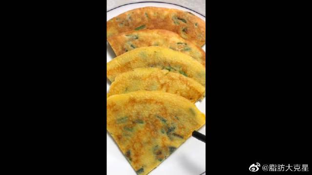 今天的减脂早餐是菠菜鸡蛋饼,好吃营养,又低卡低热量