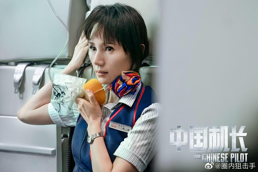 张涵予,袁泉,杜江,张天爱,欧豪,李沁,优秀的演员加精制的剧本
