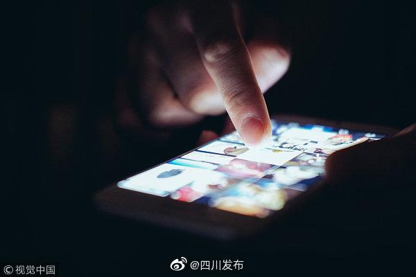 """""""四川微法院""""上线 打开微信小程序就可便捷立案"""