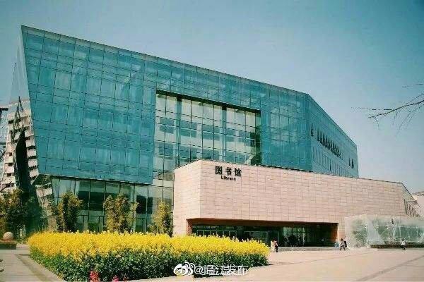 2020世界大学排行榜发布 1所温江高校上榜