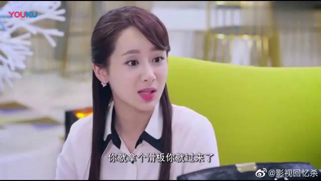 大嫁风尚 杨紫x乔振宇