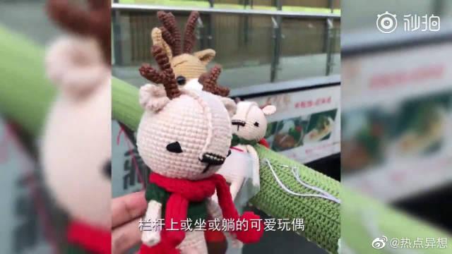 上海90后妈妈产后抑郁 她给整条街的栏杆织上了毛衣