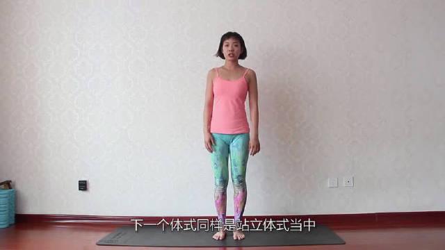 瘦身瑜伽,燃烧腹部多余脂肪,帮你练出完美的腰部曲线!