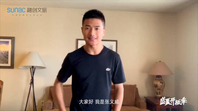 夏日再续冰雪奇缘,想跟滑雪世界冠军@张义威 一起学习单板吗
