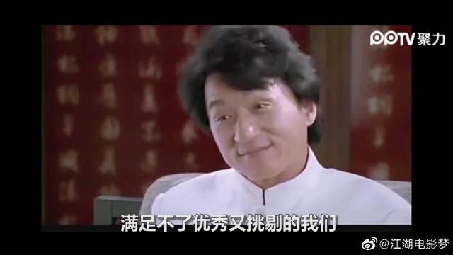 五分半带你看《恶作剧之吻2016》:搞笑爱情台湾剧,我是真的笑了。