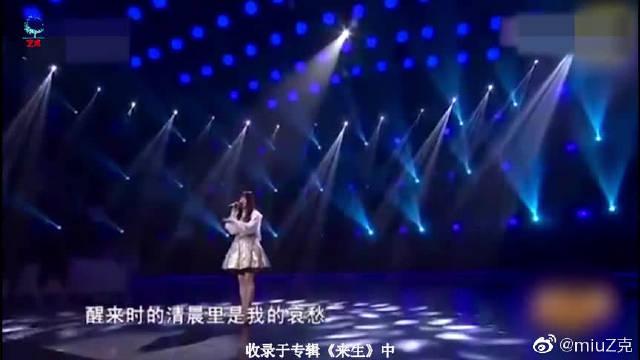 金南玲原唱版《逆流成河》,人美歌甜,不知感动了多少人