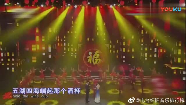 于文华刘和刚现场演唱中华全家福,歌词美旋律美演唱美,好听动听