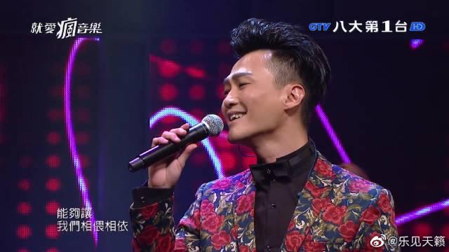 卓文萱&林俊逸:梁山伯与朱丽叶,我的心想唱首歌给你听