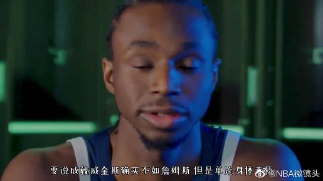 NBA的血腥扣将,隔扣诺埃尔把他扣成脑震荡,天赋不输詹姆斯