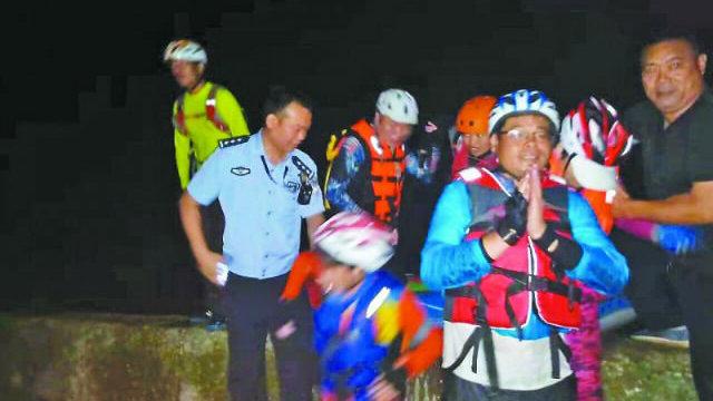浙江19名游客赤溪峡谷迷路