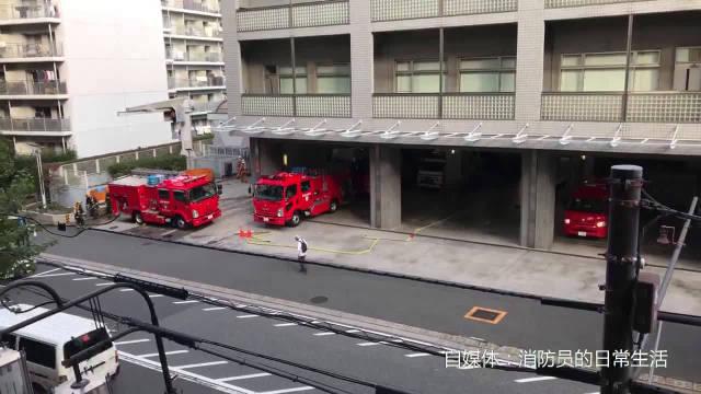 日本省新宿消防站,消防车加水后出动