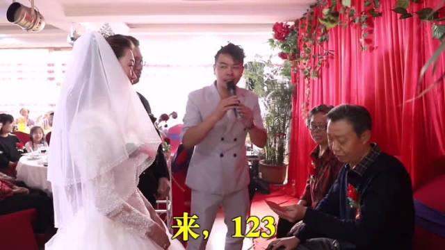 具有英式风格的婚礼,哈哈哈哈哈哈 公公念几句英文不容易啊!