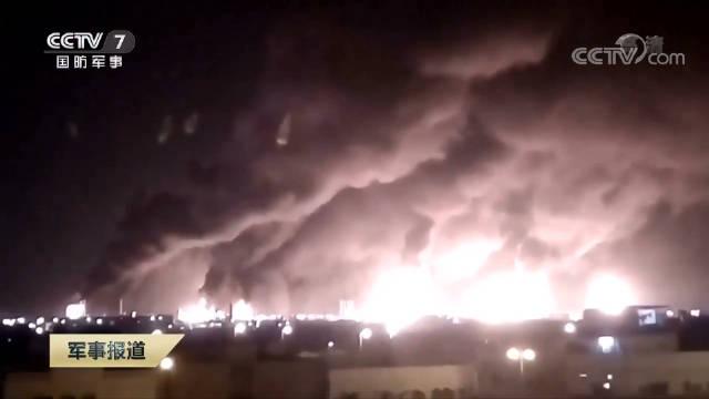 沙特领导的多国联军发言人图尔基9月16日说