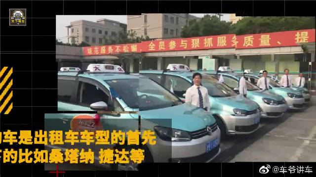 为何我国出租车不选油耗低、质量好的日系本田?老司机给了答案