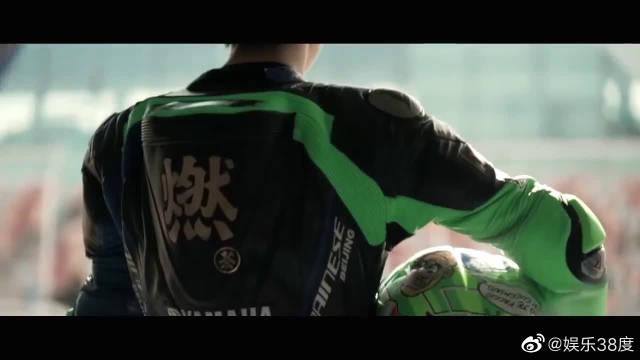 王一博摩托车纪录片下篇:我不想做花瓶,我想玩出一点名头!