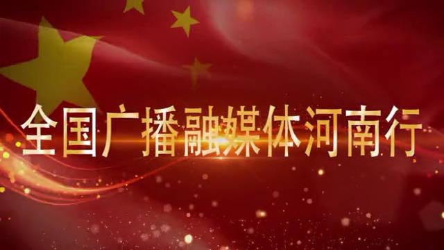 由中国广播电影电视社会组织联合会、河南广播电视台主办