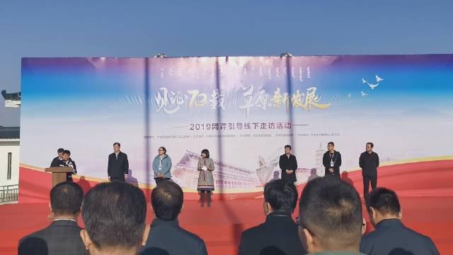 中央网信办网络评论工作局副局长尤雪云讲话。