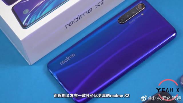 真正的红米杀手:realme X2上手体验,一款毫无短板的千元机皇!