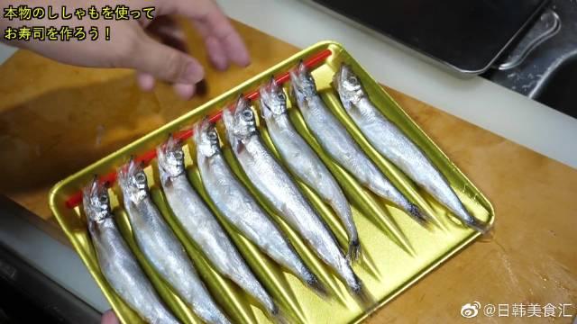 """我想用每只动物500日元制作""""多春鱼""""的生鱼片。如果换成你"""