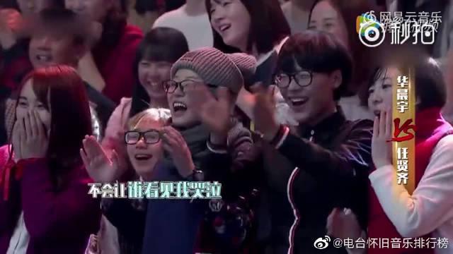 张柏芝与任贤齐的经典成名曲《星语心愿》,唤起了多少人的回忆