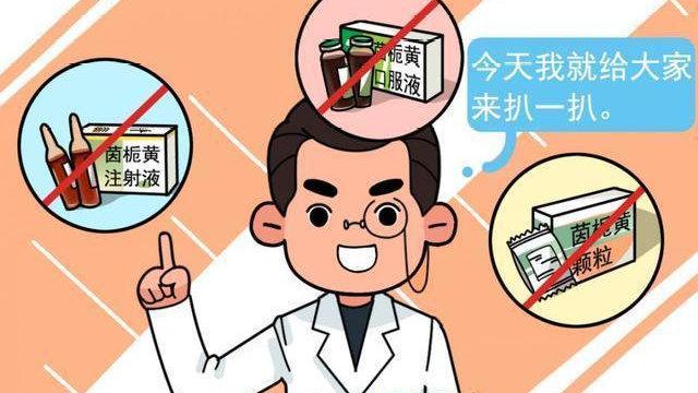 不少家长追捧的儿童神药,会严重伤害孩子的肾,你还在给娃用