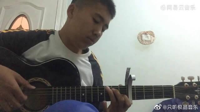 吉他弹唱《我已经爱上你》,非常的好听,小伙子真有才!!!