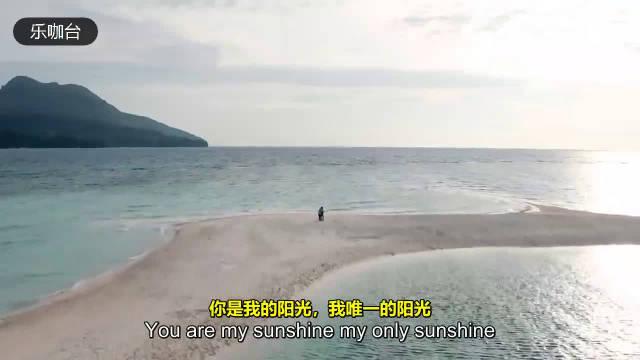 美国旅行音乐组合Music Travel Love在菲律宾白岛翻唱《You Are My Su