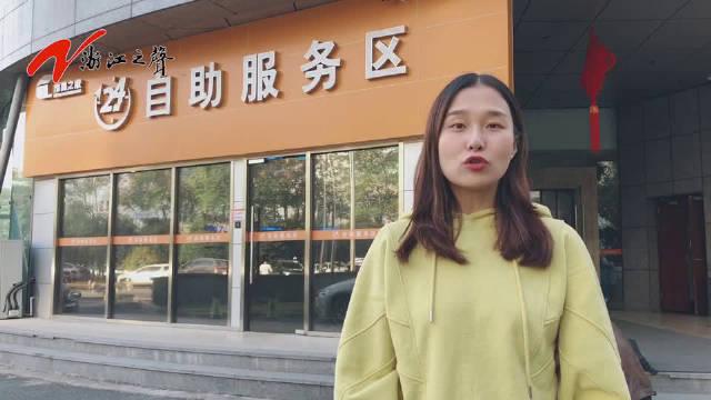 """2016年,浙江省委经济工作会议首次提出""""最多跑一次"""""""