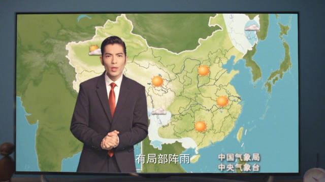 """""""雨神""""萧敬腾真的当上了""""天气主播"""""""
