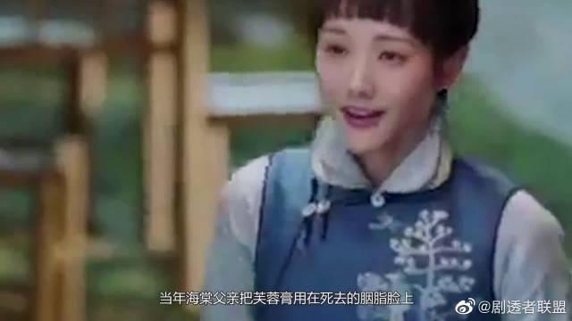 邓伦 李一桐 方中信 应昊茗