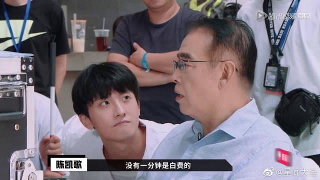 陈凯歌心疼不想再多拍了,牛骏峰坚持再来一次!!!