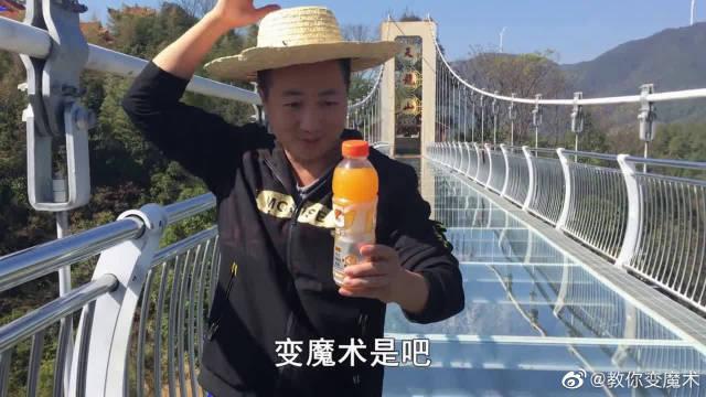 揭秘刘谦表演过的隔空喝饮料魔术,原来这个神奇魔术这么简单啊