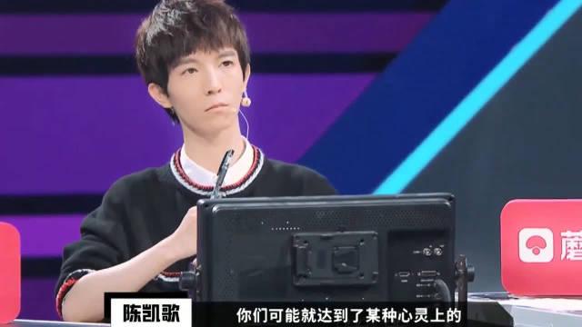 陈凯歌点评金靖发挥的不足,而俊辰却受到严厉批评!