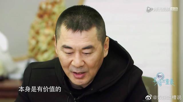 陈建斌难得打视频电话,被蒋勤勤一顿调侃