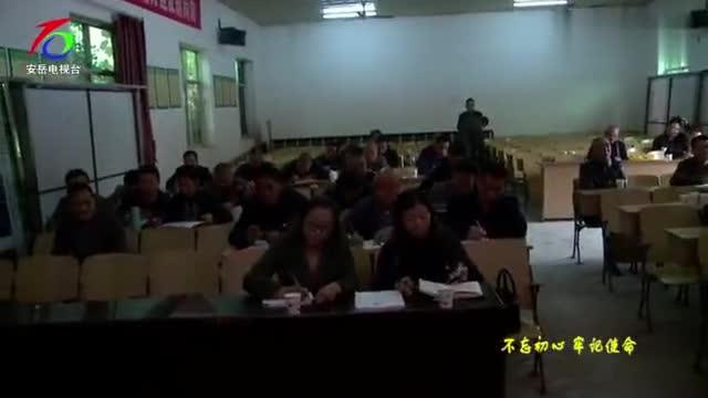 """安岳县龙台镇开展""""不忘初心、牢记使命""""主题教育活动"""