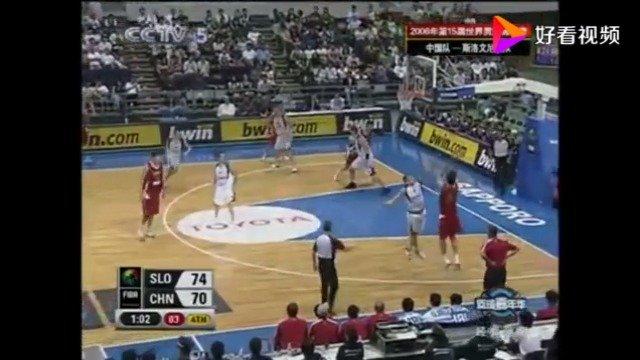 重新回顾王仕鹏的绝杀球,这个球在中国男篮历史上处于什么地位