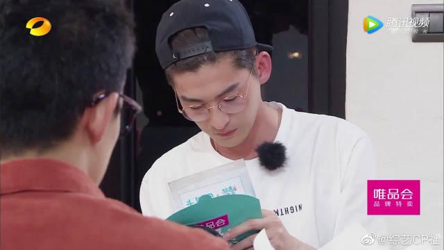 张翰神预测刘涛笑喷了,马天宇喜当最抢手管家
