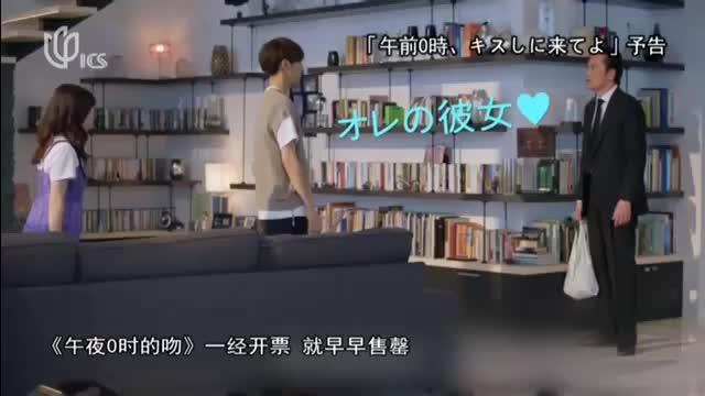 20200105《中日新视界》:中日新片展在沪开幕  8部日本新片集中上映