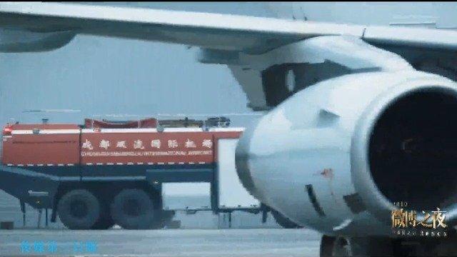 微博年度电影《我和我的祖国》(黄渤吴京陈飞宇刘昊然)《中国机长