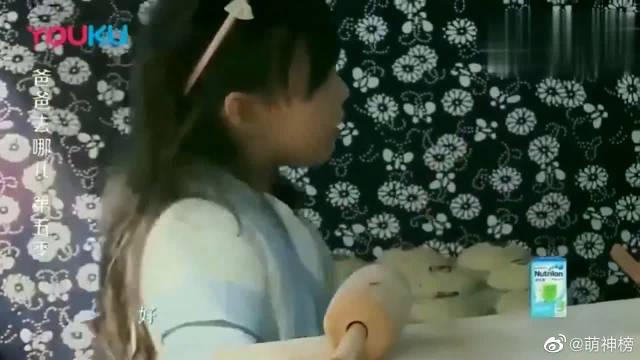 吴尊儿子说英文,沙溢没听懂,小小春变翻译!