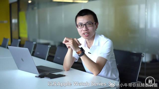 小米手环3和Apple Watch Series 3对比评测