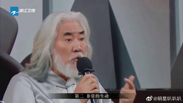"""张纪中大赞惠英红演技有""""质的飞跃"""",费启鸣表现让人始料不及"""