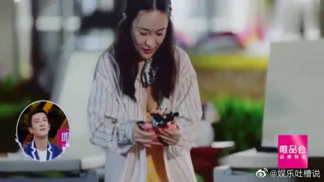 杜江给霍思燕的生日礼物,嗯哼现身,打网球的姿势太帅了!