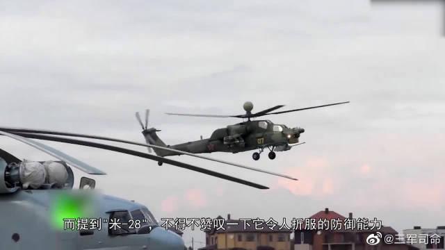 全球最抗揍的直升机:用陶瓷当装甲 ,能抗住重机枪扫射