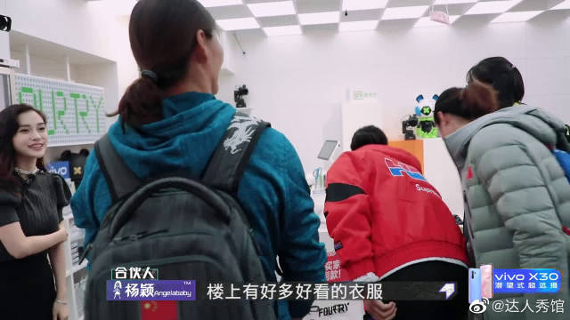 中国女子赛艇队队员来袭,Angelababy喷射彩虹屁,哄得客人很开心!