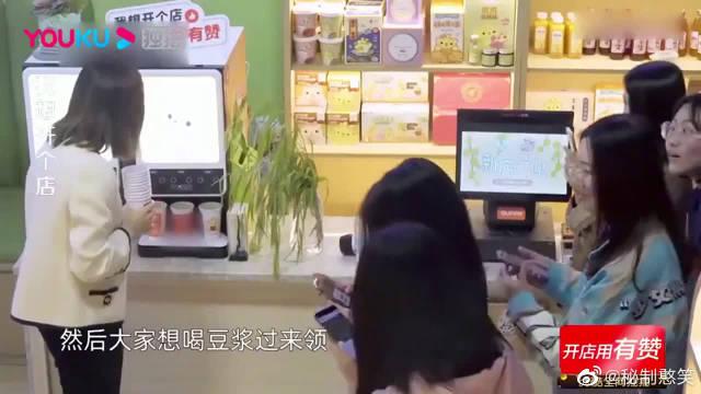 """吴昕化身最强销售,成功把自己""""累趴""""!"""