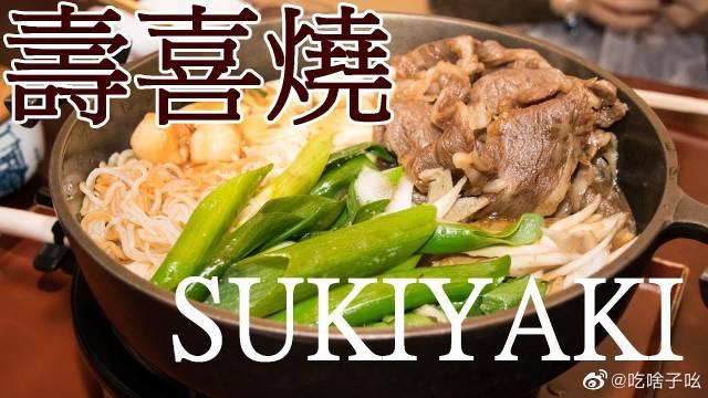 日本美食京都和牛,寿喜烧烧百年老店,莫里塔屋木屋町店