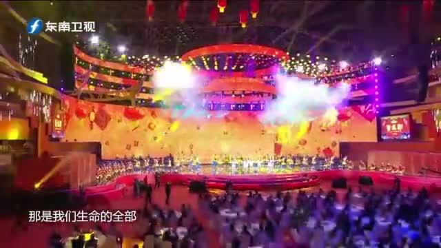开场舞《中国福》