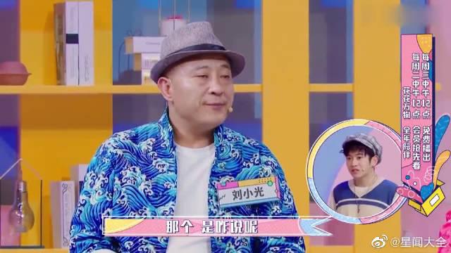 刘小光神还原大众浴池洗澡碰着粉丝,四哥来照个相吧